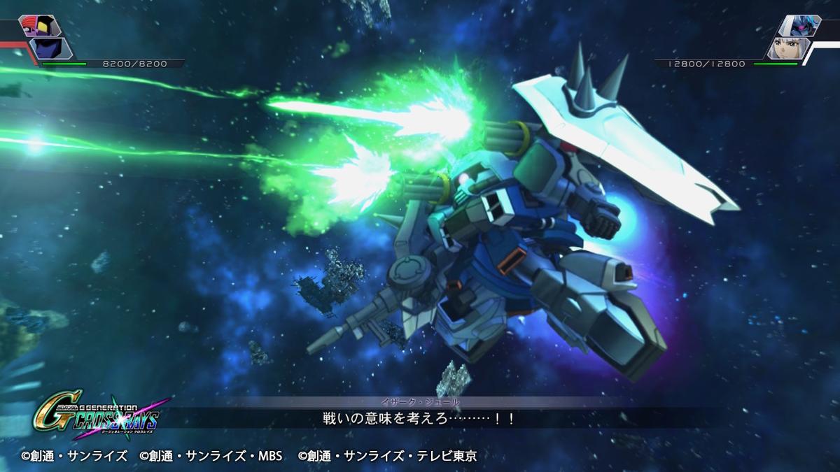 ハイドラガトリングビーム砲2