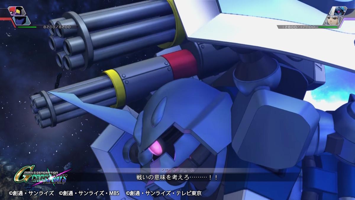 ハイドラガトリングビーム砲1