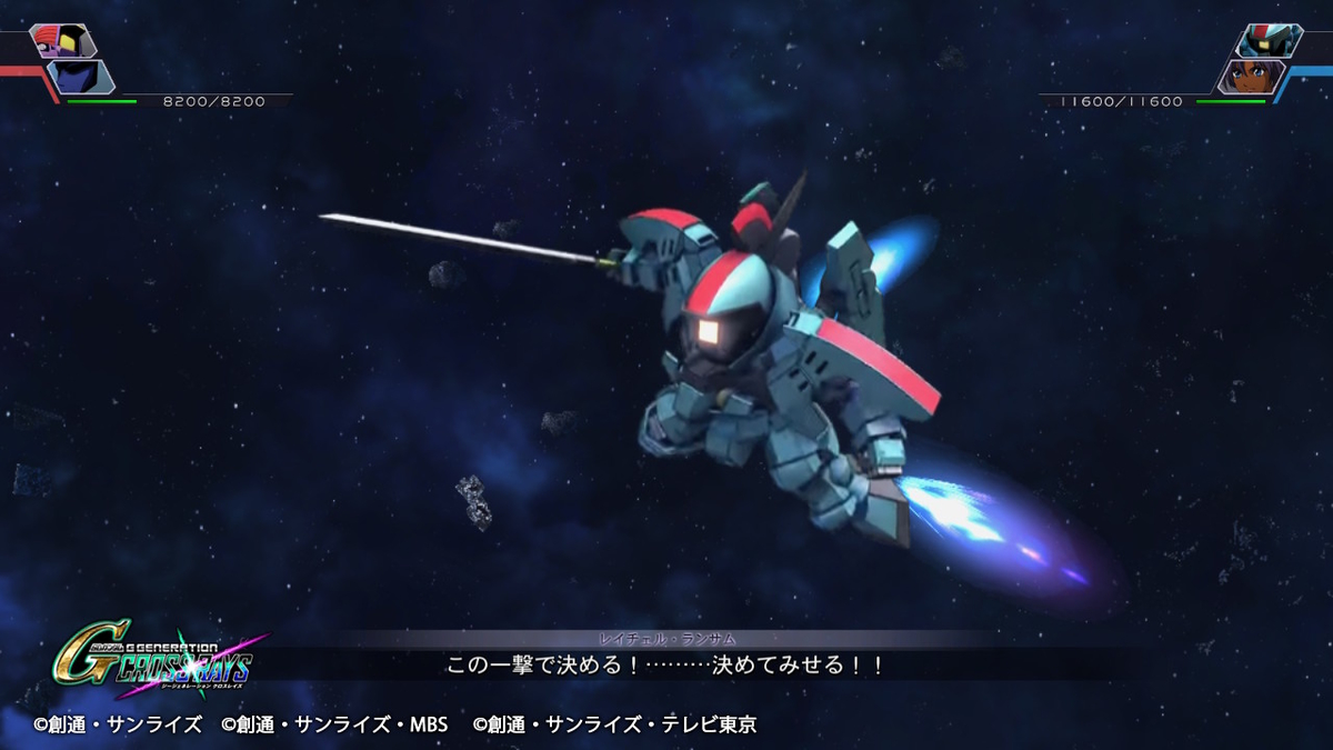 ナイトブレード(指揮官機)3