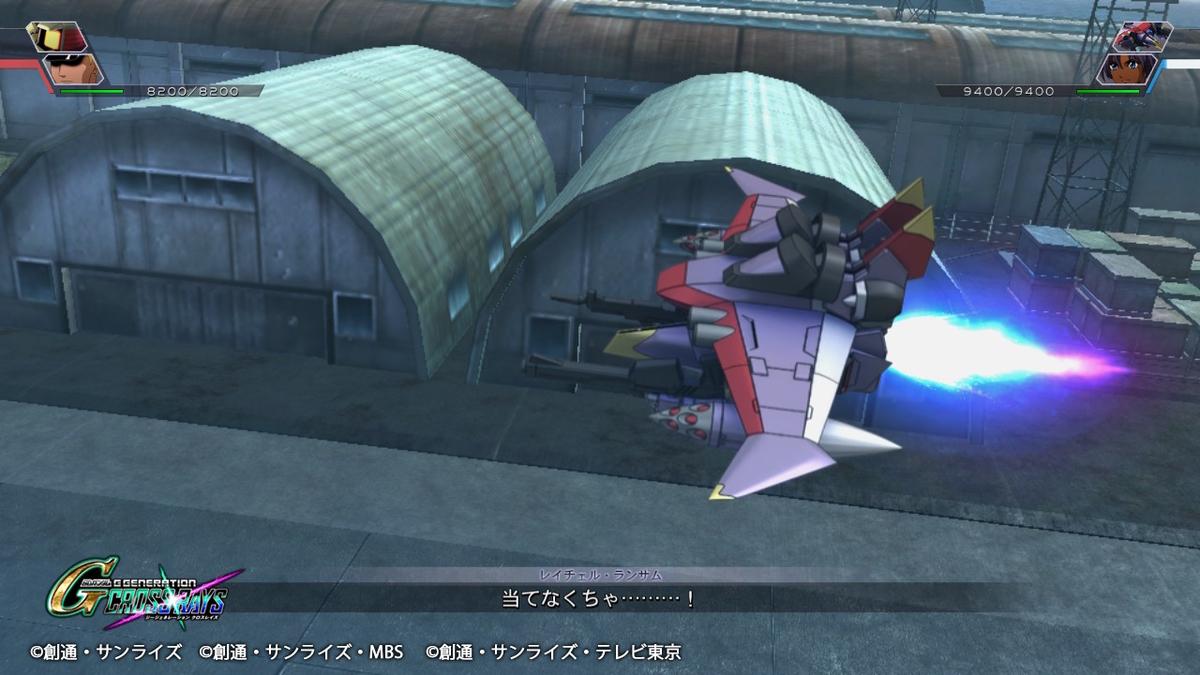 12連装航空ミサイルランチャー1