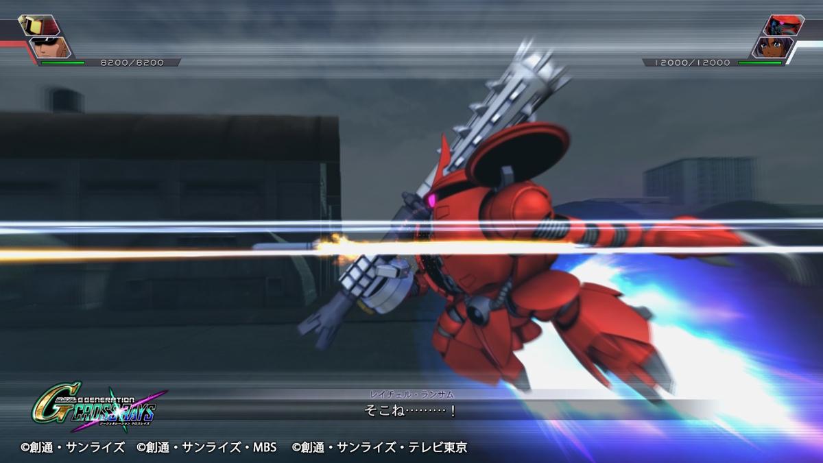 ミサイル4