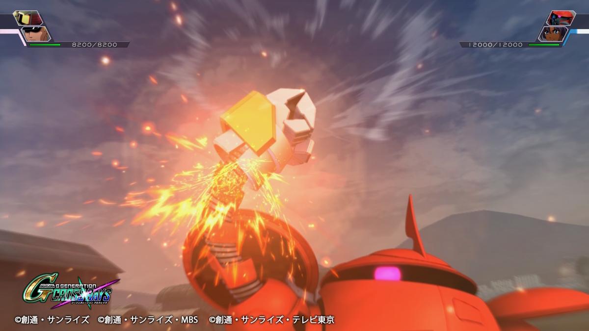 ロケット・パンチ9