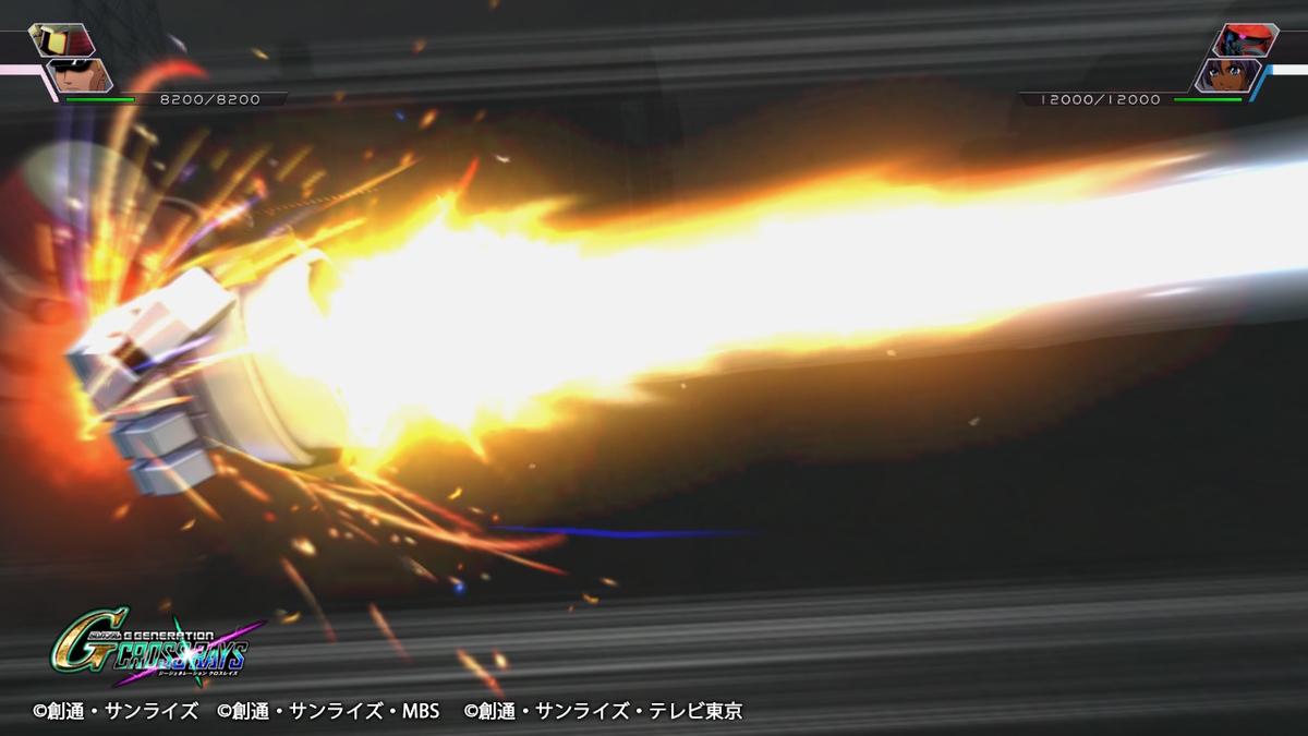 ロケット・パンチ7