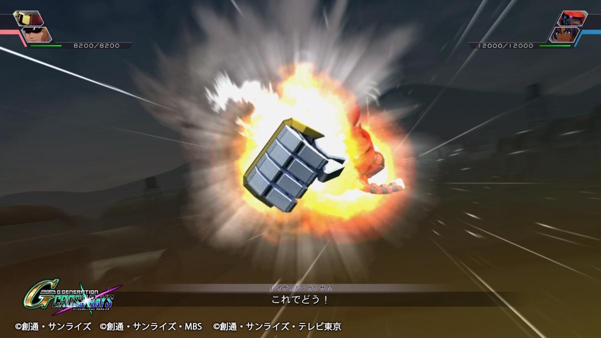 ロケット・パンチ6