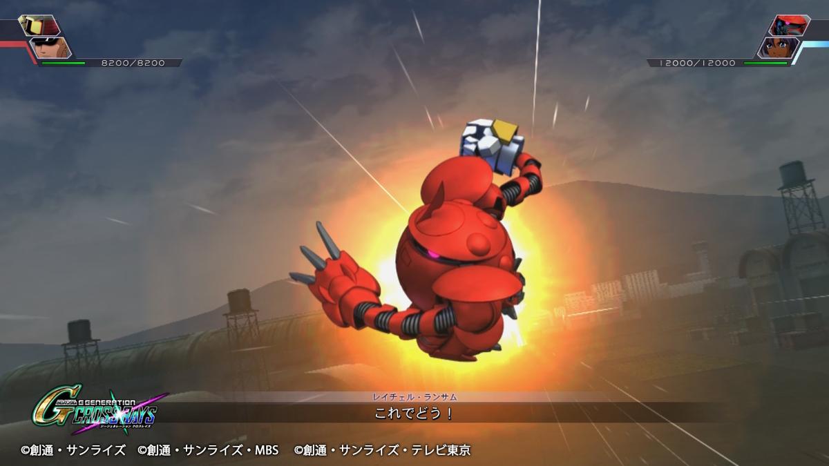 ロケット・パンチ4