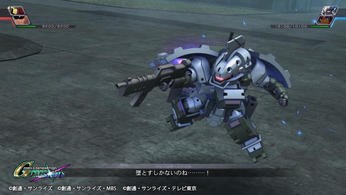 ライフル(指揮官)2