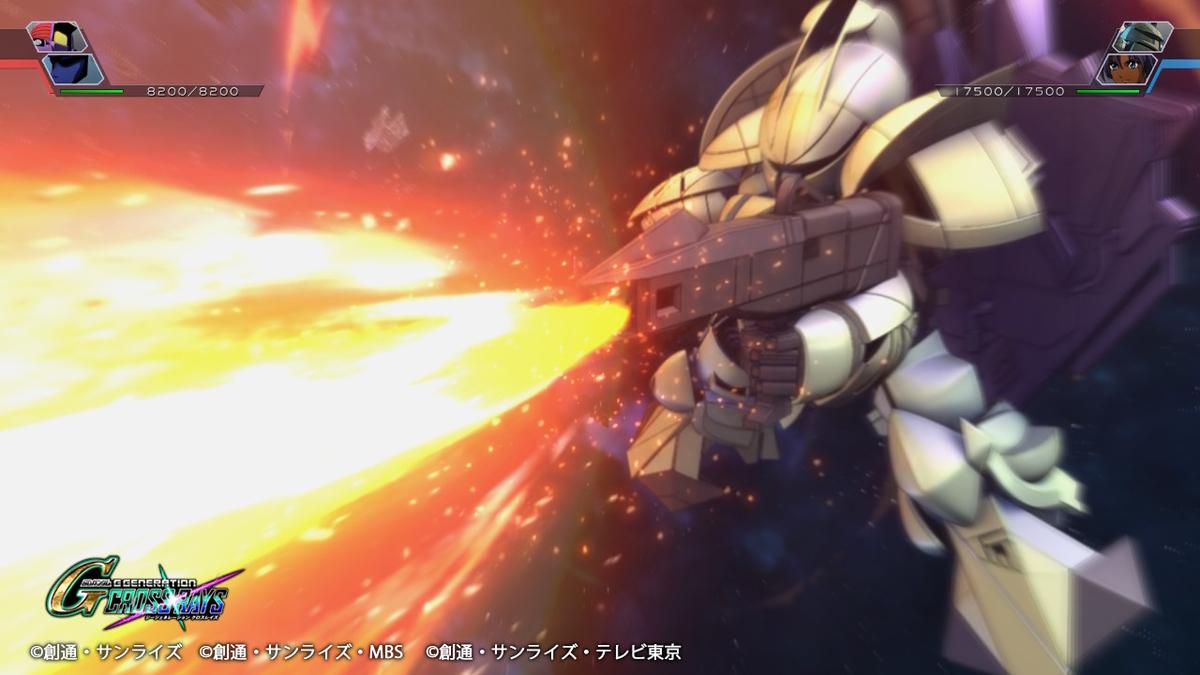 ビーム・ライフル2