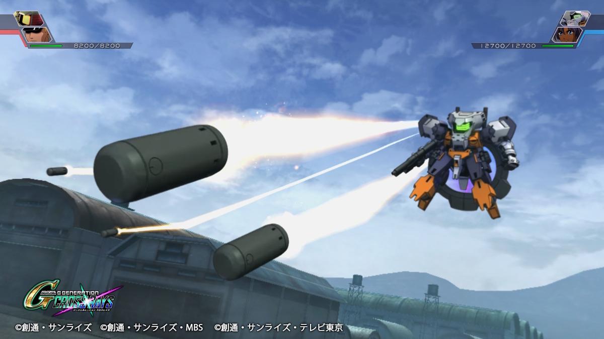 小型ミサイル3