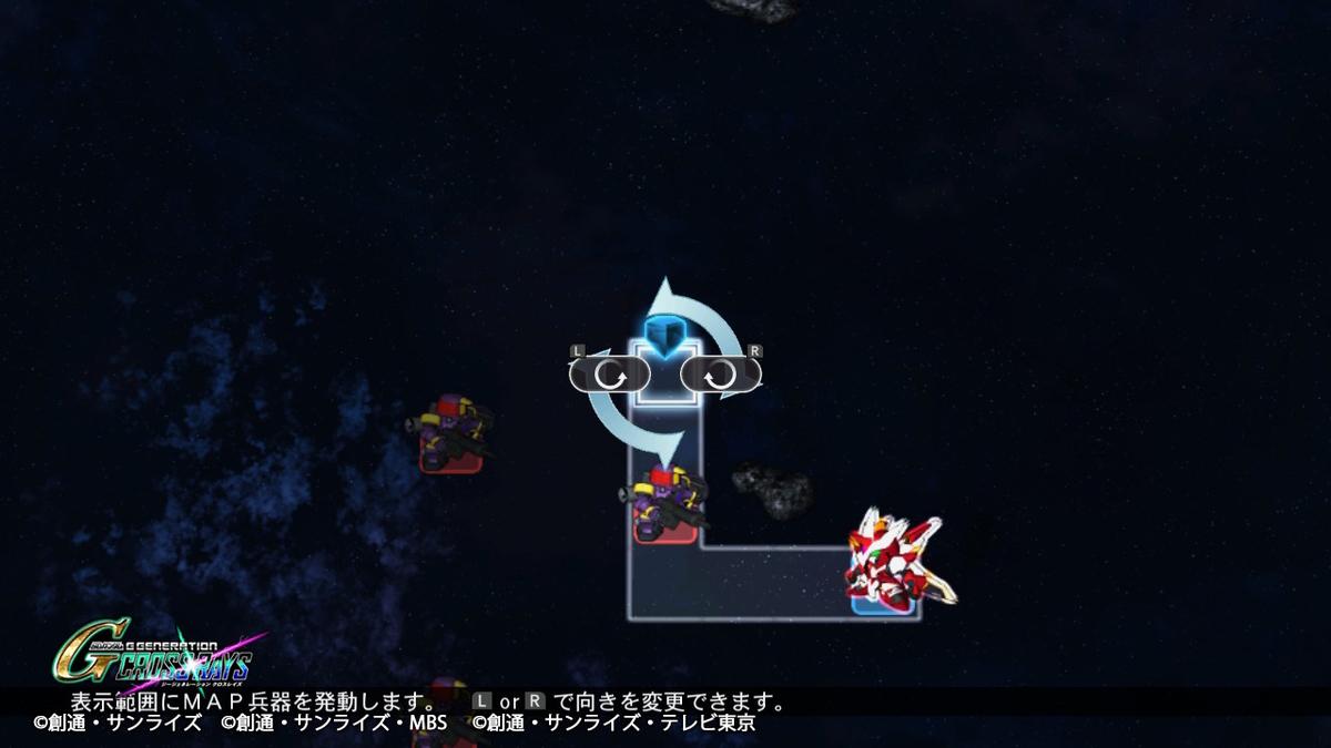 バーニング・ソード(MAP兵器)2