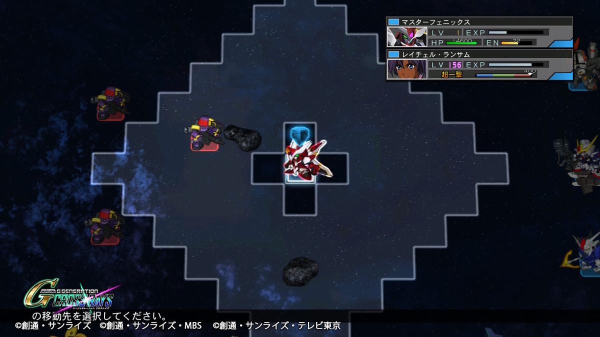 バーニング・ソード(MAP兵器)1