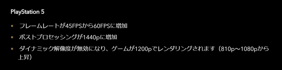 f:id:megane3gou:20210713193557p:plain