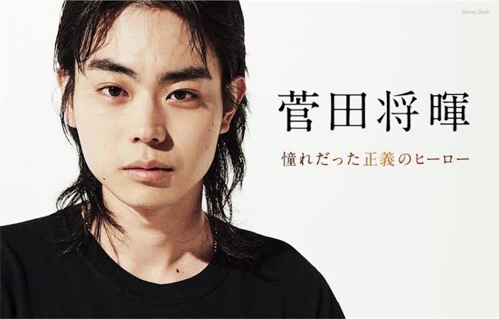 f:id:megane_kun_ha107:20190116081640j:image