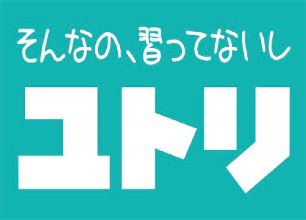 f:id:megane_kun_ha107:20191119085446j:image