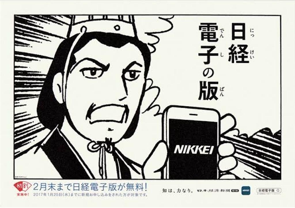 f:id:megane_kun_ha107:20191129093835j:image