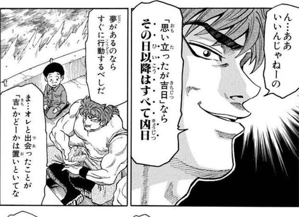 f:id:megane_kun_ha107:20191212173002j:image