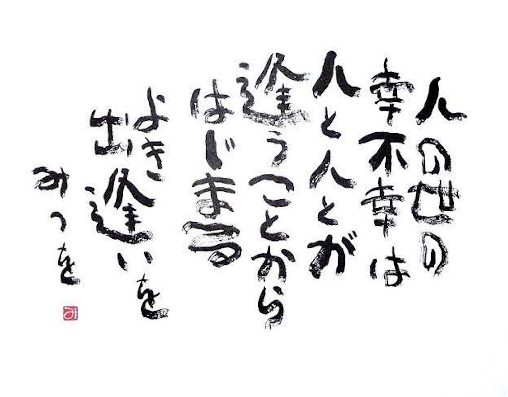 f:id:megane_kun_ha107:20200122090733j:image