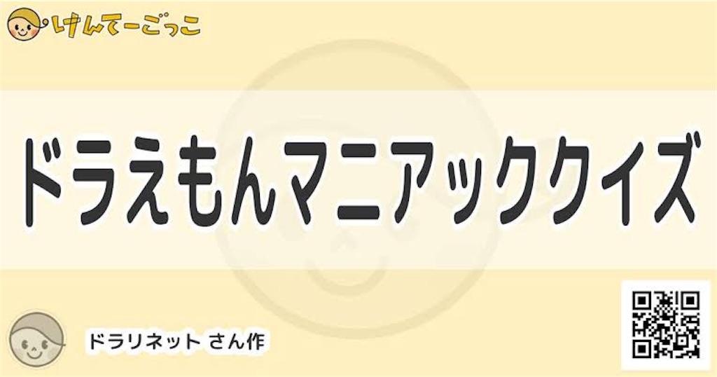 f:id:megane_kun_ha107:20200123093908j:image