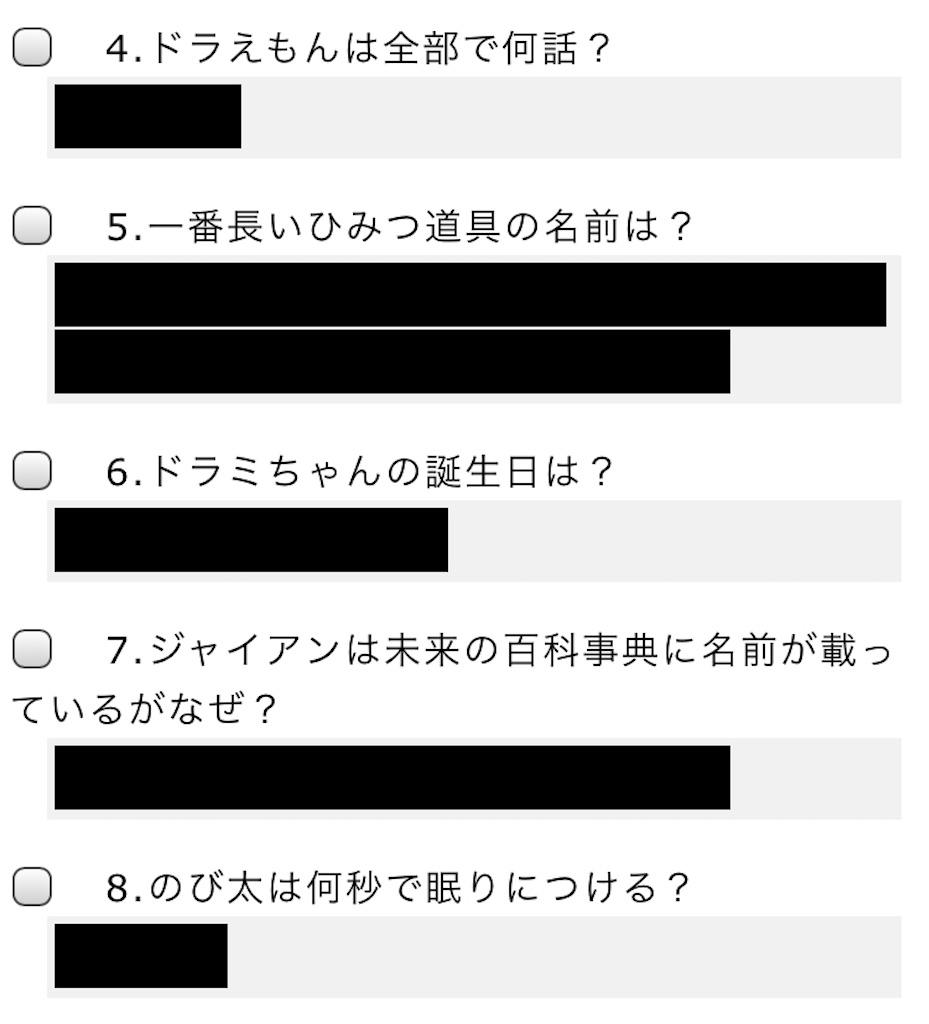 f:id:megane_kun_ha107:20200123094849j:image