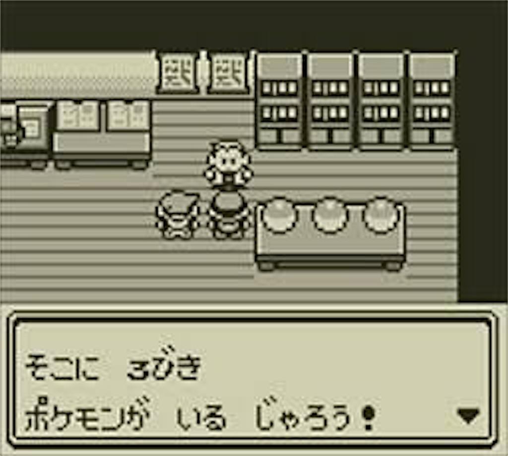 f:id:megane_kun_ha107:20200207110519j:image