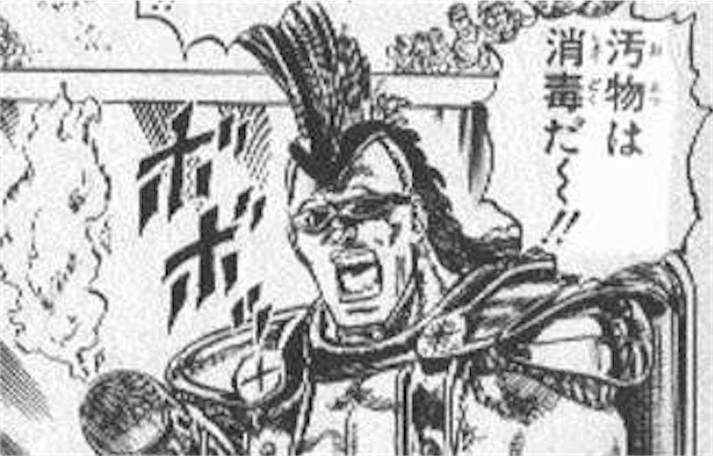 f:id:megane_kun_ha107:20200207112352j:image