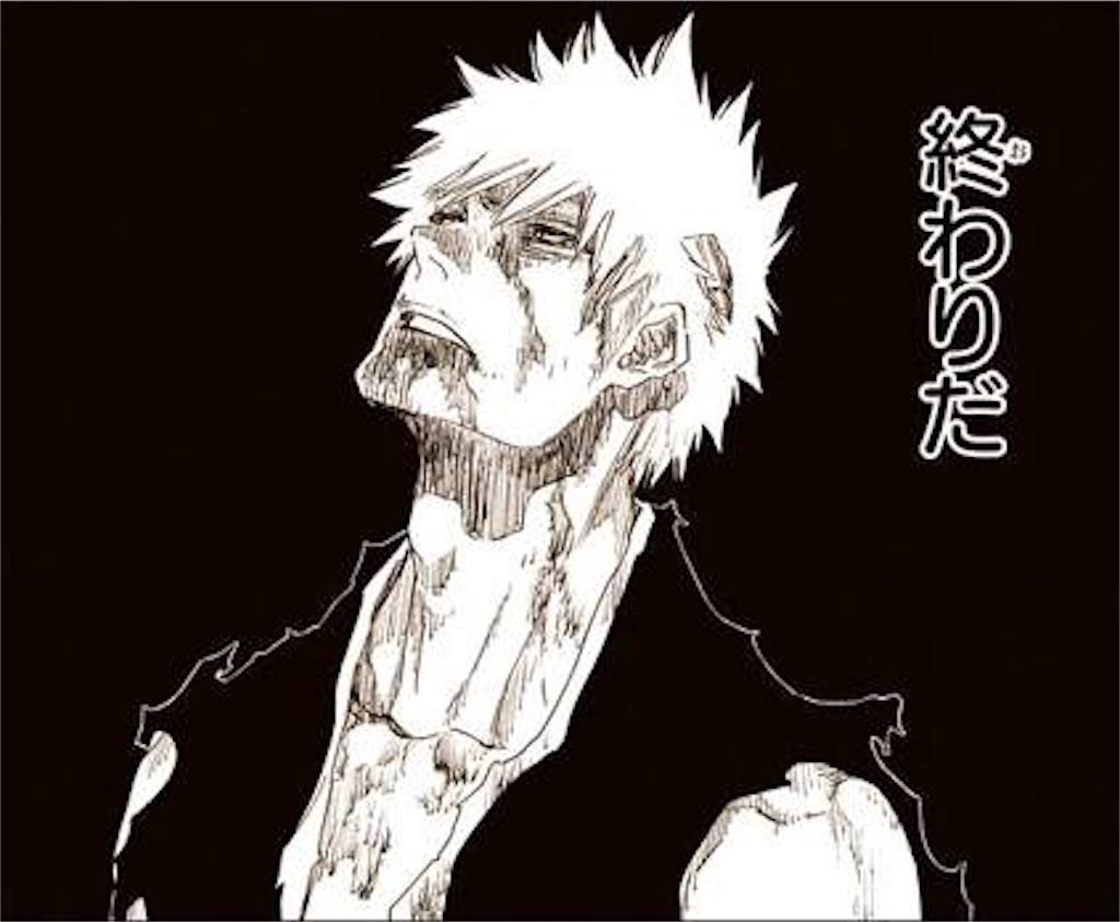 f:id:megane_kun_ha107:20200305090722j:image