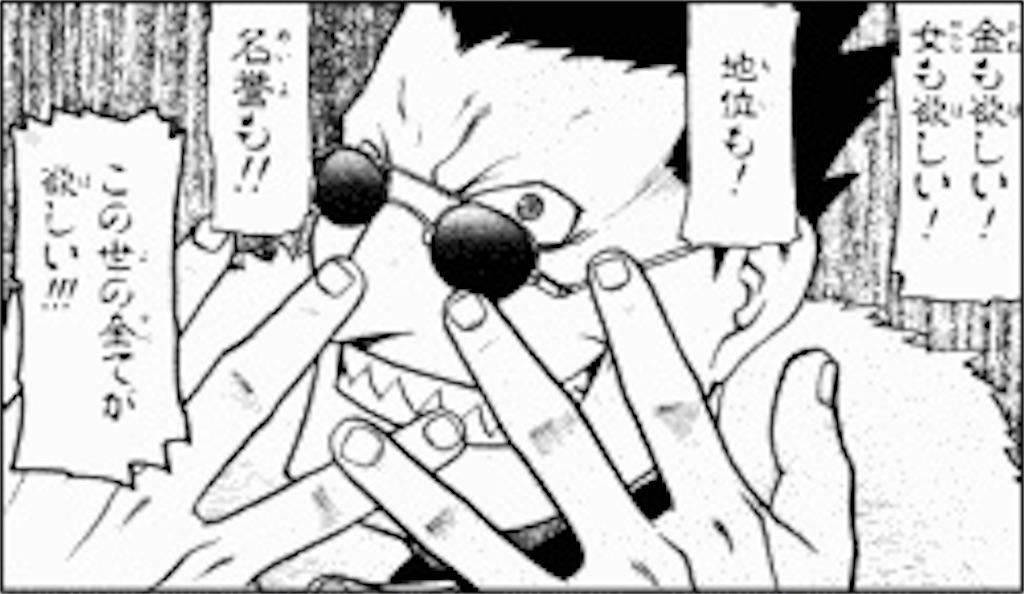f:id:megane_kun_ha107:20200323074629j:image