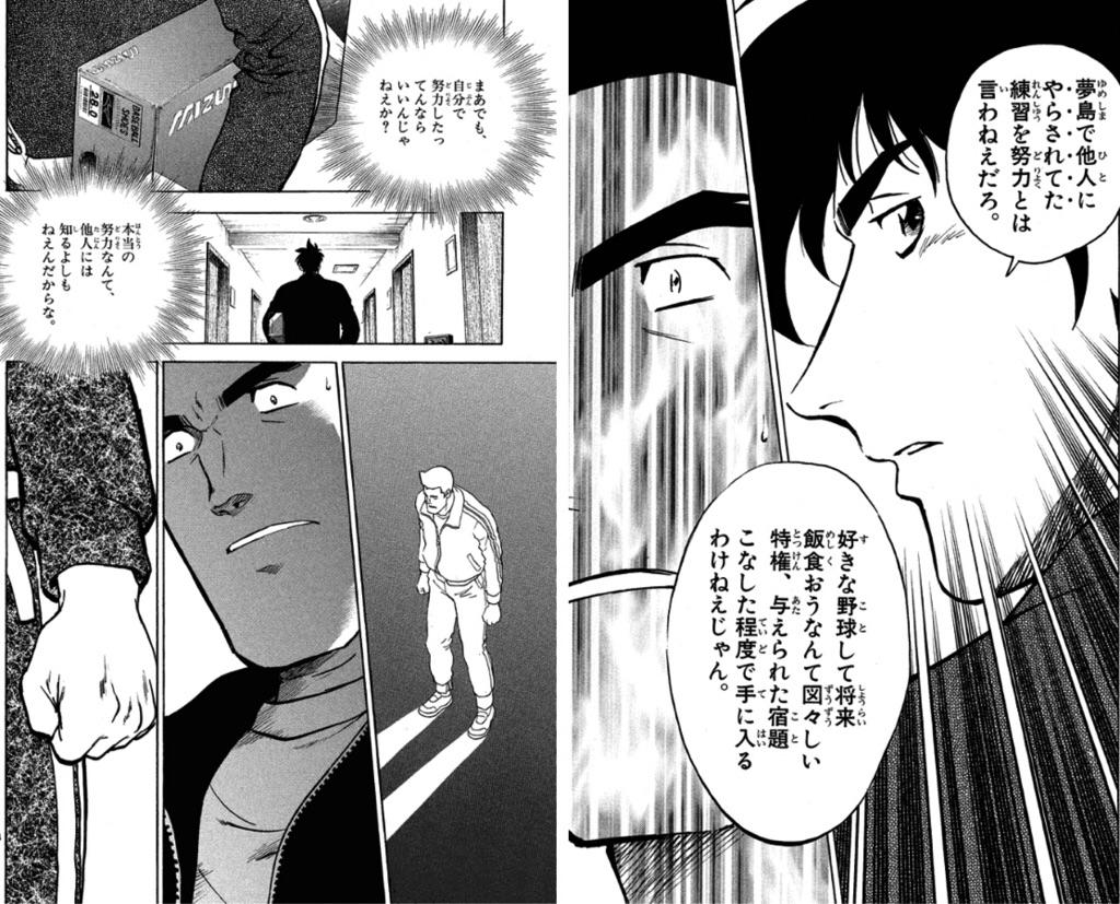 f:id:megane_kun_ha107:20200323081406j:image