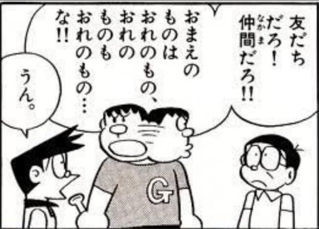 f:id:megane_kun_ha107:20210227084940j:image