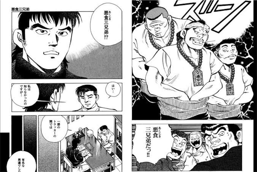 f:id:megane_kun_ha107:20210227152117j:image