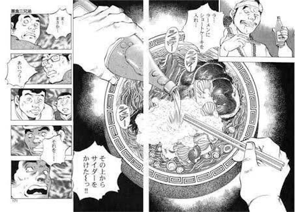 f:id:megane_kun_ha107:20210227152128j:image
