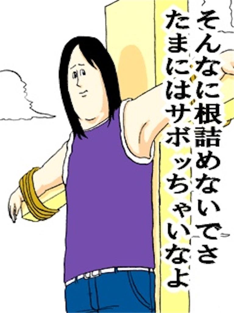 f:id:megane_kun_ha107:20210324082331j:image