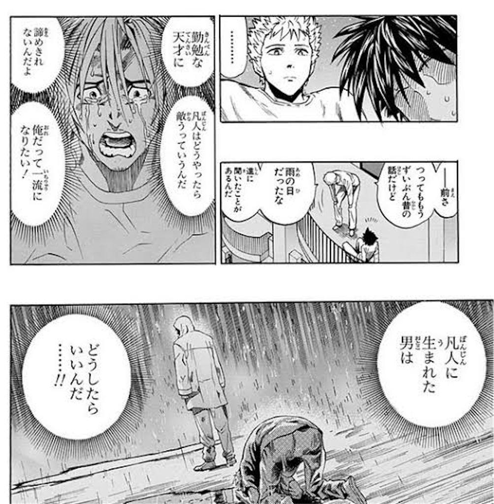 f:id:megane_kun_ha107:20210506081525j:image