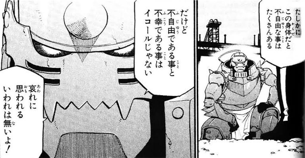 f:id:megane_kun_ha107:20210725133353j:image