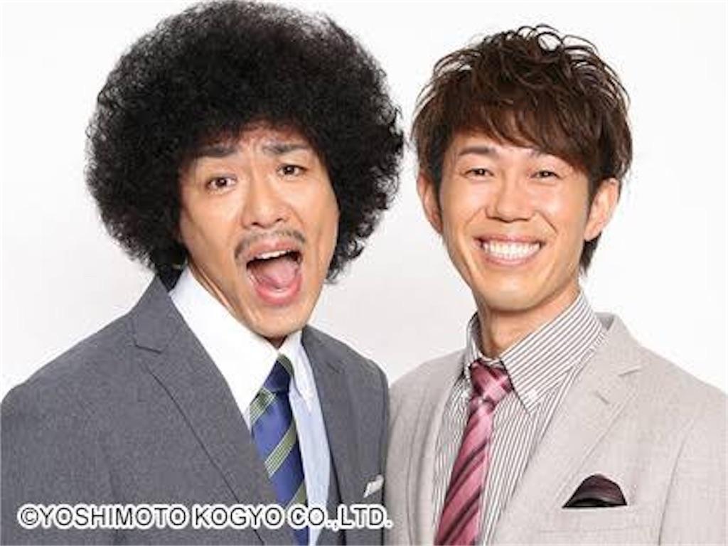 f:id:megane_kun_ha107:20210725134349j:image