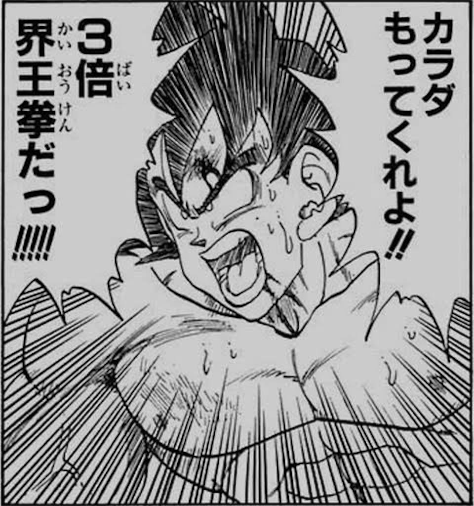 f:id:megane_kun_ha107:20210725194130j:image