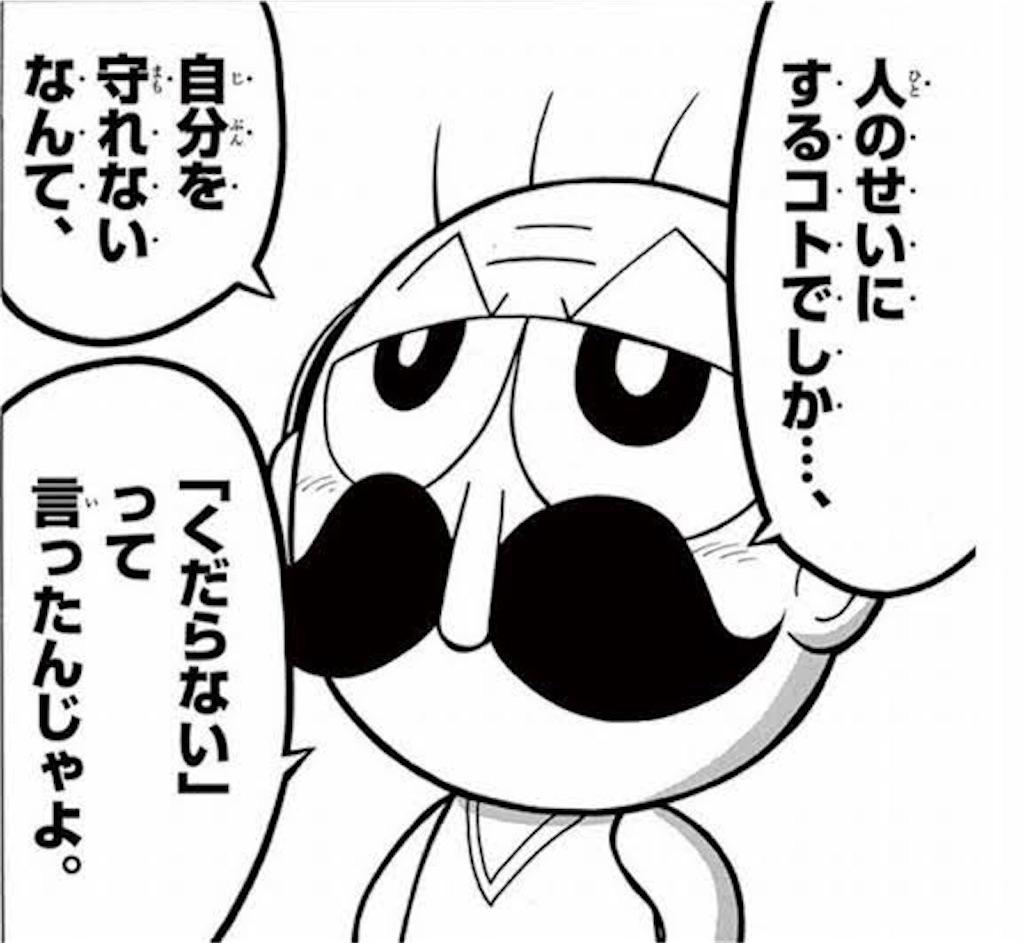 f:id:megane_kun_ha107:20210727082043j:image