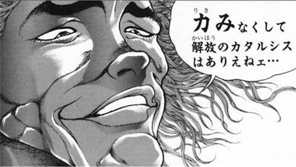f:id:megane_kun_ha107:20210731195610j:image