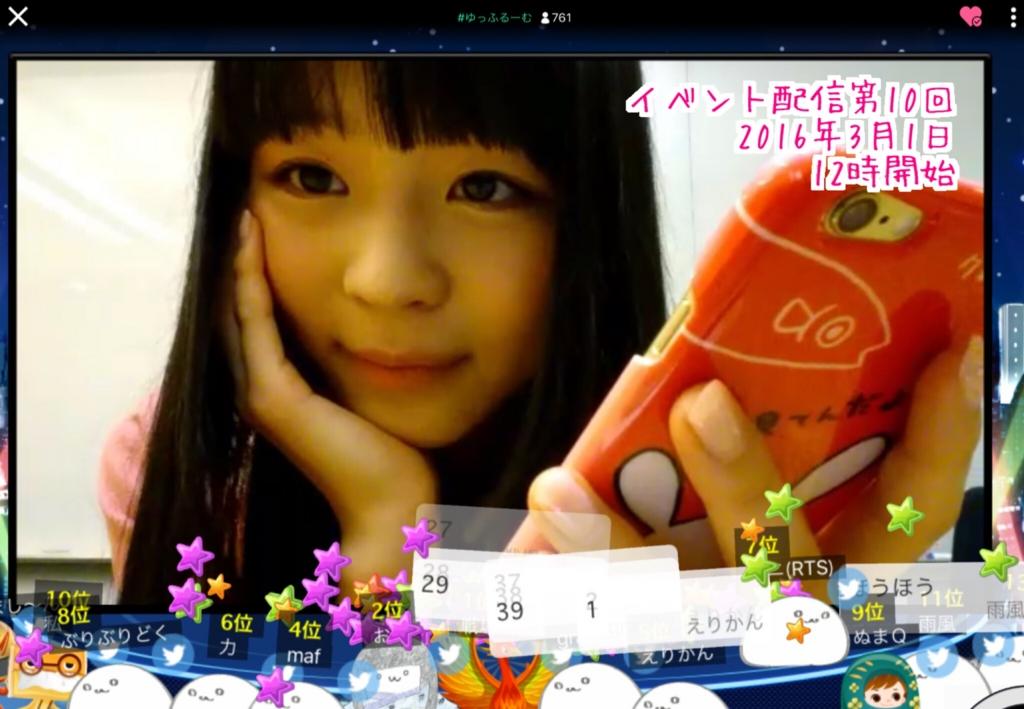 f:id:megane_sensei:20160313030515j:plain