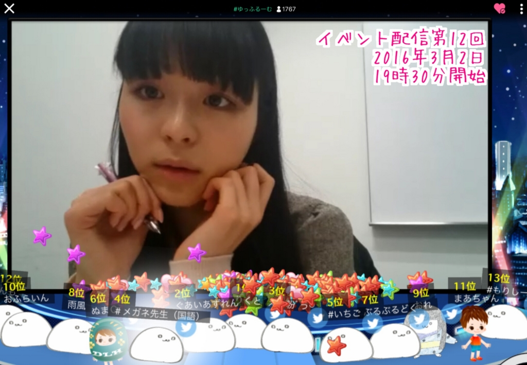 f:id:megane_sensei:20160313030623j:plain