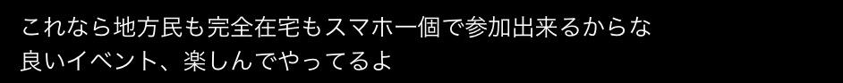 f:id:megane_sensei:20160313195306j:plain