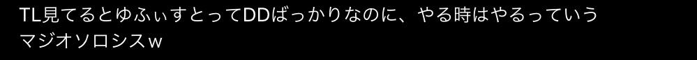 f:id:megane_sensei:20160313195315j:plain