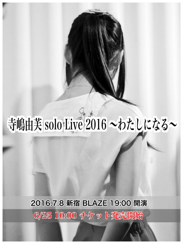 f:id:megane_sensei:20160623023355j:plain