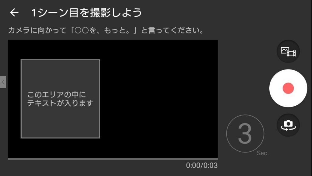 f:id:meganefukurou:20161008230352j:plain