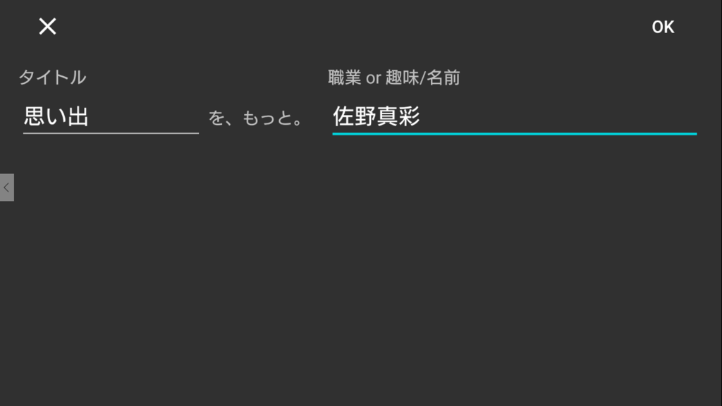 f:id:meganefukurou:20161008232142p:plain