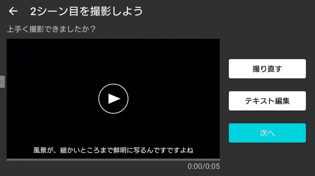 f:id:meganefukurou:20161009000537j:plain