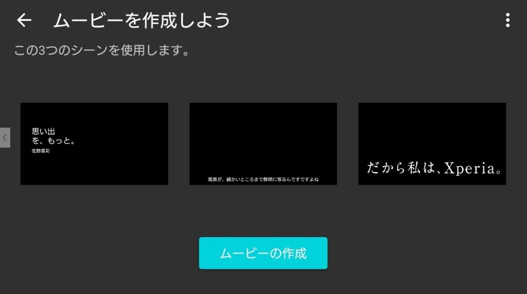 f:id:meganefukurou:20161009001500j:plain