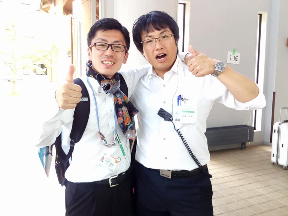 f:id:meganekawaguchi:20180614112617j:plain