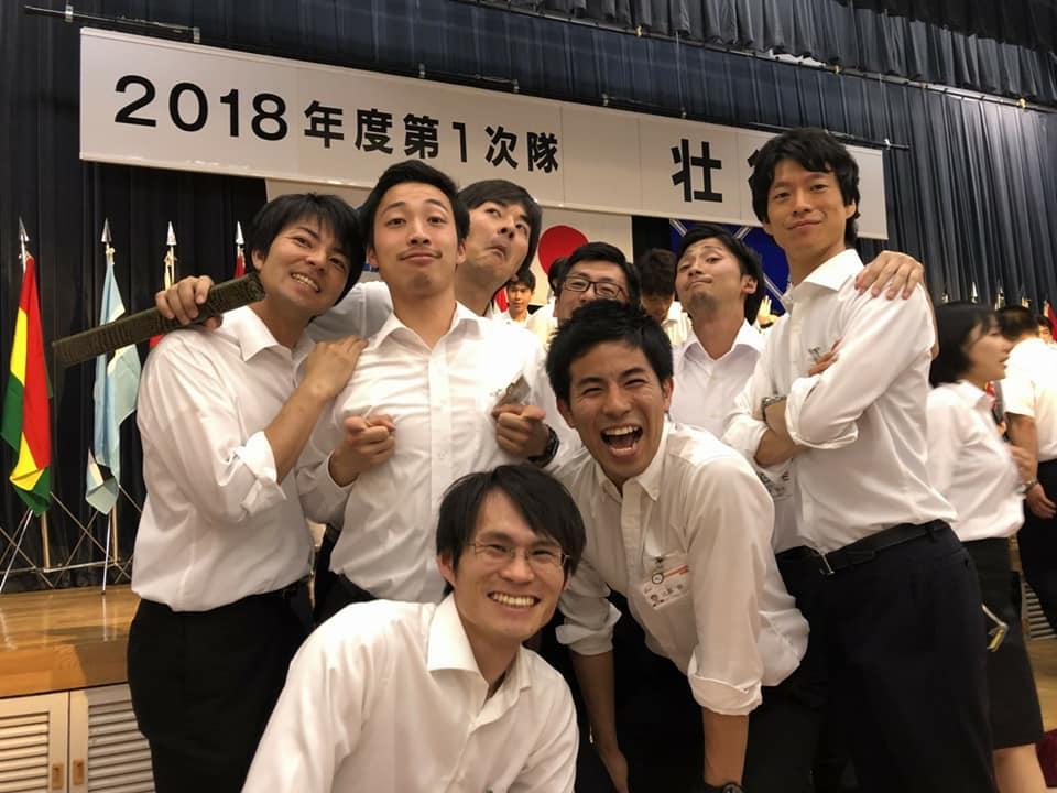 f:id:meganekawaguchi:20180614112736j:plain