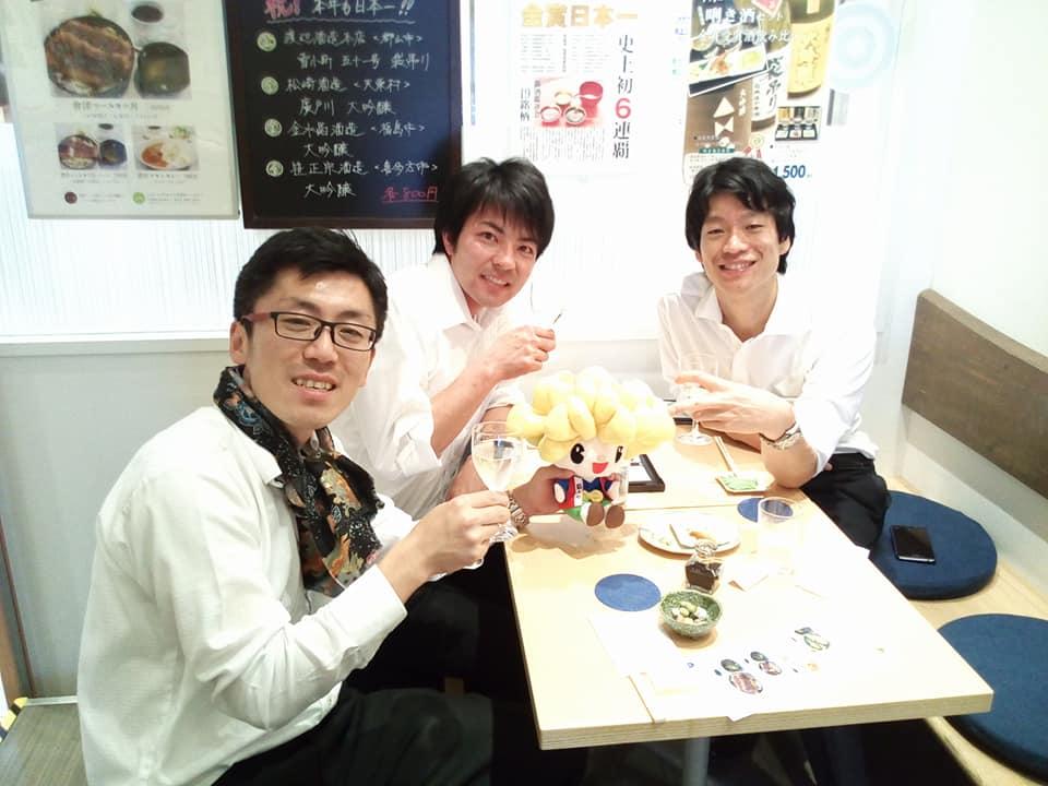 f:id:meganekawaguchi:20180614112812j:plain