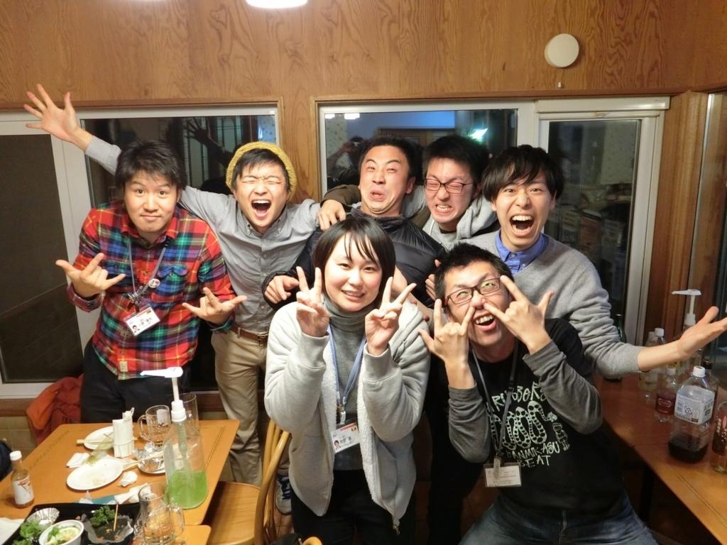f:id:meganekawaguchi:20180614132152j:plain